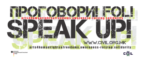 logo Speak Up 05 s