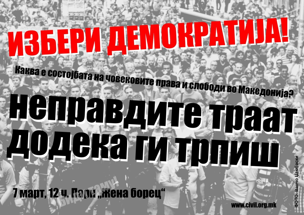 Leaflet March7 MK