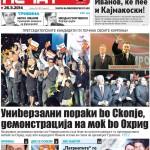ВМРО-ДПМНЕ го одбележа стартот на предизборната кампања со напад кон медиуми и новинари