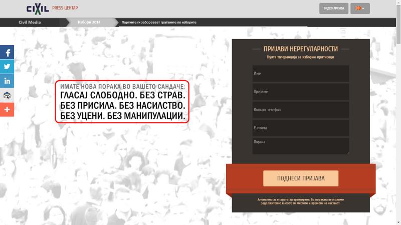 slobodniizbori.info