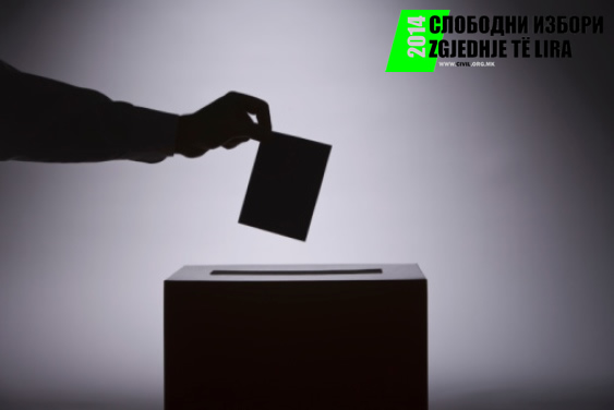 voting-ballots-elections-2014-si