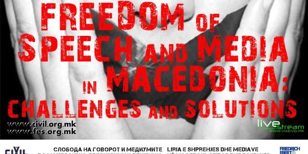 Предизвици и решенија за слободата на медиумите во Македонија