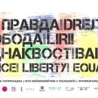 Organizatat civile kërkojnë drejtësi, barazi dhe liri