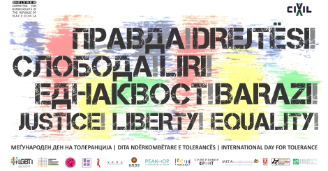Tolerance Day 2014