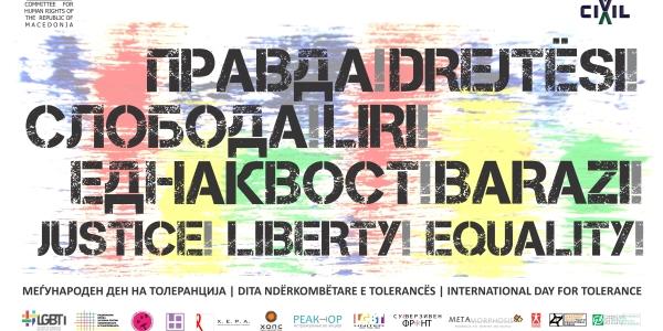 Граѓанските организации бараат правда, слобода и еднаквост