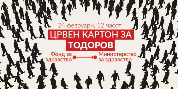 #ОставкаЗаТодоров