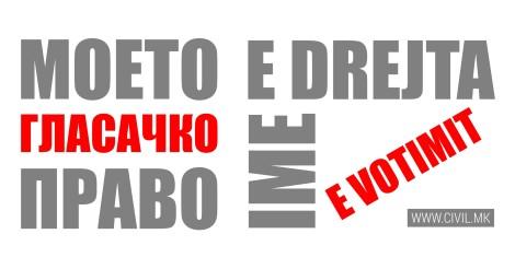 VRP logo 02