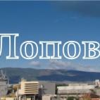 ЦИВИЛ го поддржува протестот на исклучените од Топлификација