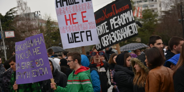 Протестен марш на средношколците