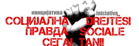 Civili e mbajti ngjarjen për drejtësi sociale në Manastir