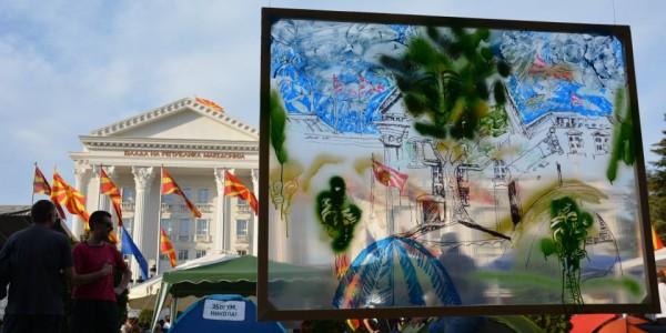 Уметничка работилница пред Влада