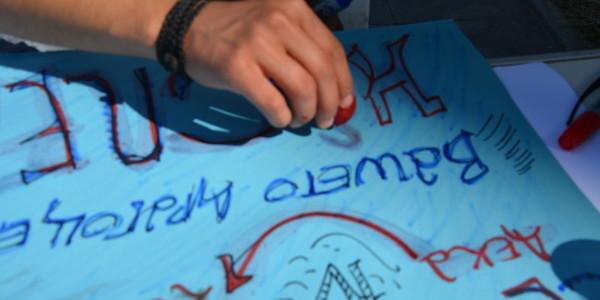 """""""Боите на слободата"""" во кампот #ЗбогумНикола пред Влада"""