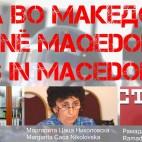 Ordanoski, Caca-Nikolovska and Ramadani at the Debate on the crisis in Macedonia