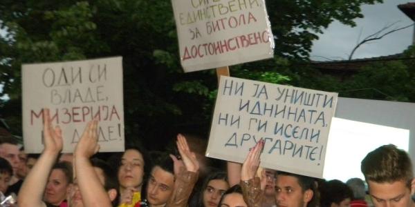 Битолчани: Немаме резервен град за живеење!