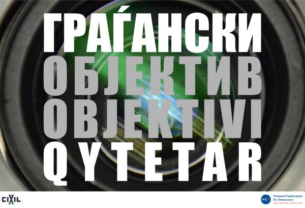 CLP logo 01