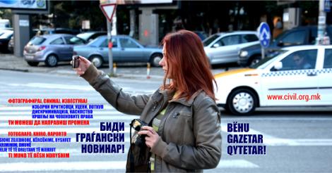 citizen journalist contest