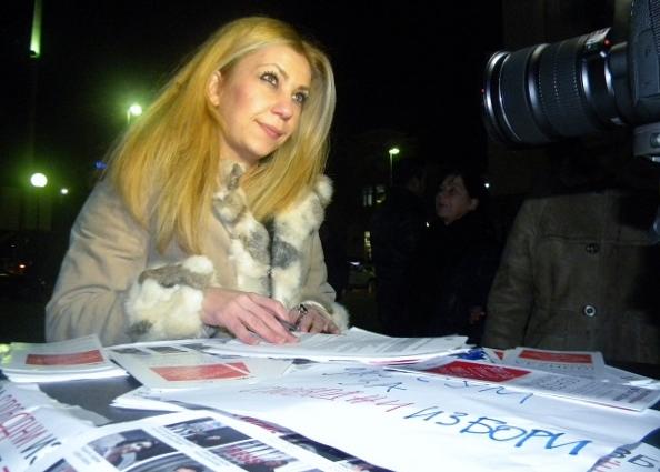 Foto peticija