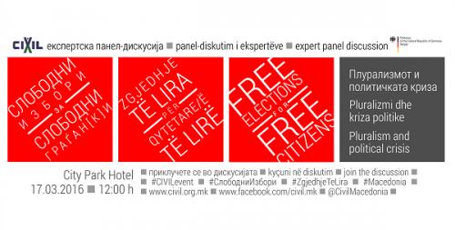 FEFC expert panel event banner 01
