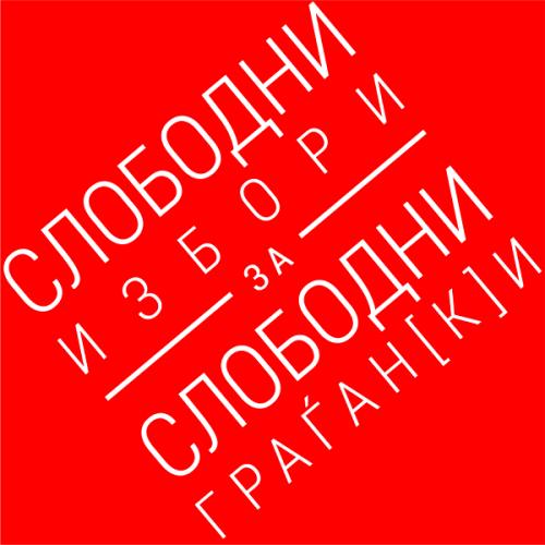 FEFC logo MK - C