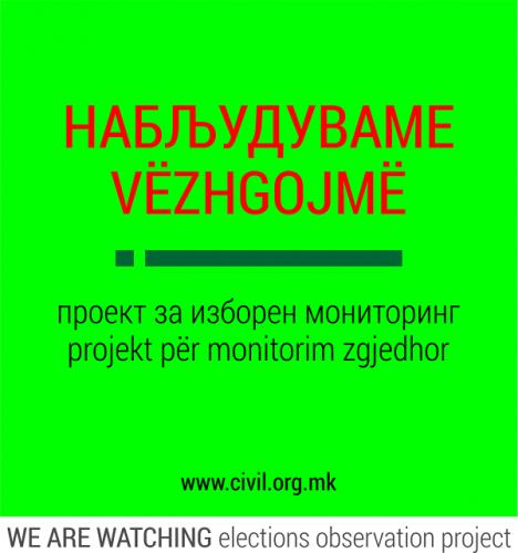 WAW logo 01 - C