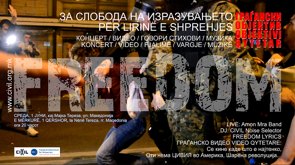 CLP skopje event poster L - Copy