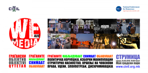 Street Media EVENT Strumica - C