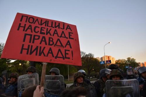policija sekade pravda nikade