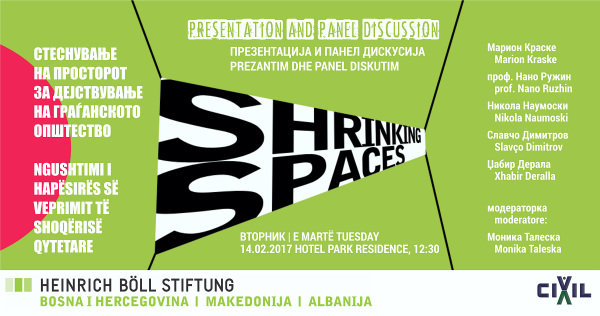 Shrinking spaces FB event banner - Copy